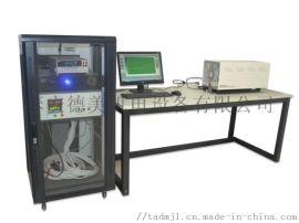 热电偶、热电阻自动检定系统