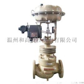 和高 ZJHM/HCB气动薄膜笼式套筒高温调节阀