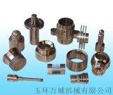 CNC机加工 铜件加工定制机械五金不锈钢车加工