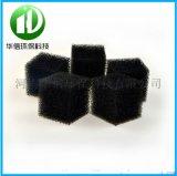 聚氨酯填料 廠家直銷 聚氨酯懸浮球填料