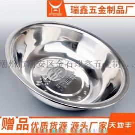 直销洗衣粉日化用品企业促销赠品不锈钢盆36cm