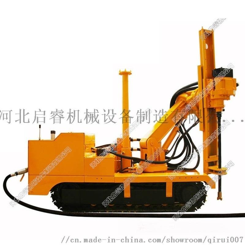 氣動履帶式鑽機  煤礦井下履帶式探水鑽機