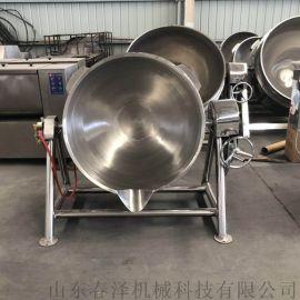 玉米糊糊熬煮锅 蒸汽夹层锅