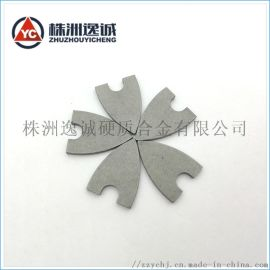 硬质合金非标产品 异型产品加工 定制 YG6