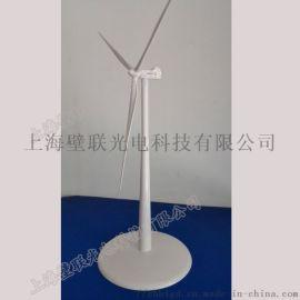 仿真缩比风力发电机模型礼品 风电企业宣传馈赠工艺品
