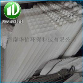 蜂窝斜管填料聚丙烯环保材质  沉淀池pp斜管填料