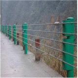 路侧缆索护栏-公路缆索防护栏-镀锌缆索护栏