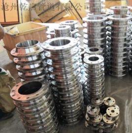 大口径对焊法兰 带颈法兰 平焊法兰 产品** 质量可靠 技术要求满足**标准 乾启专注**法兰