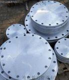 镀锌盲板 热浸锌法兰 热镀锌法兰盖 规格DN15-DN1200 乾启管道镀锌法兰厂家