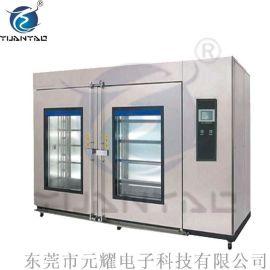 YBRT热老化 元耀热老化 高压加速热老化试验室