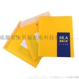 成都电商快递气泡袋厂家供应复合气泡信封袋 服装饰品物流包装袋