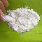TPU粉 TPU超细粉 涂覆级 热熔胶聚氨酯粉 粉末TPU