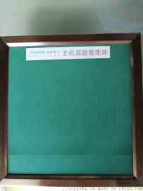 潍坊混凝土密封固化剂的优点