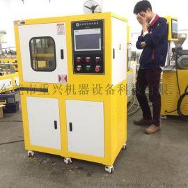 硅橡胶成型设备平板 化机 50t小型平板 化机