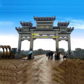 江苏姜堰加工厂家村庄石牌坊