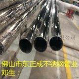 6K不锈钢圆管,201不锈钢圆管