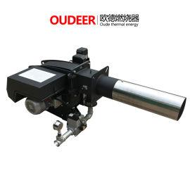 工业燃气低氮燃烧机30毫克超低氮取暖锅炉燃烧器