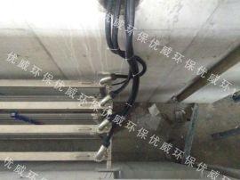 紫外线消毒模块设备消毒器西朗污水处理厂