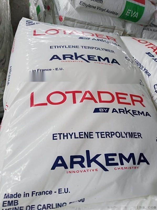 EAA超細粉末 應用於包裝 粉末塗層 EAA粉