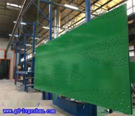 舟山艺术铝单板 步行街透光铝板 文化墙铝板定制