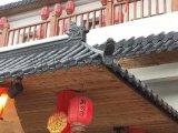 仿古瓦屋檐一体瓦塑料树脂瓦仿古门头装饰瓦