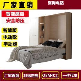 手动动900*1900隐形床 智造坊PTL隐形床