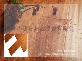雪雁 实木复合乙烯无醛贴皮vspc锁扣家用地板防潮