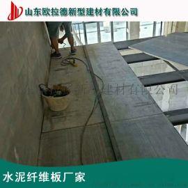 厂家供应全国发货钢结构楼板-水泥纤维板