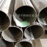 机械构造用及装饰用不锈钢管,工业配管用不锈钢管