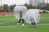 河北廟會風俗村遊樂趣味透明碰碰球非常有趣