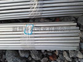 12.7x1不锈钢无缝管304光亮管