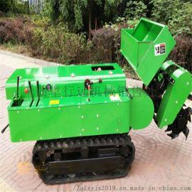 开沟施肥回填一体旋耕除草多功能履带式果园田园管理机