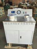供應實驗室盤式真空過濾機 小型雙盤真空過濾機