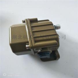 跑车防护装置位置传感器JK8020D