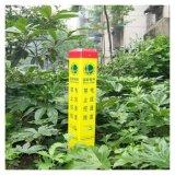 玻璃鋼4.5環保供電局警示樁標誌樁