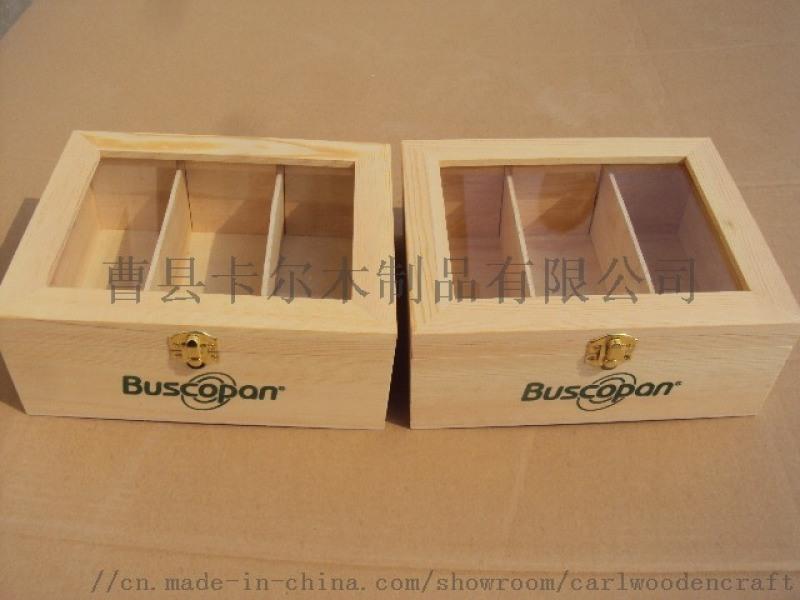 木制禮品盒,包裝盒,定製尺寸l定製logo,外貿木製品定製