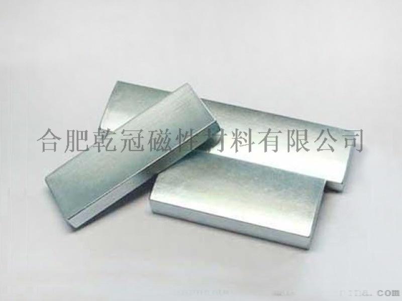 钐钴磁钢 钐钴强磁 异形钐钴磁铁