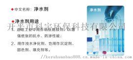 广东开平市科宇环保科技污水处理固体硫酸铝净水剂pam百分之25含量