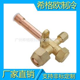 空调截止阀 R410a空气能热泵空调截止阀