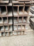 晉城歐標工字鋼IPE330材質S355J2加M優惠