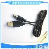 USB A公 對 B公 電腦列印線