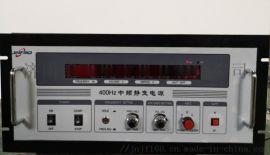 400HZ中频静变电源 航空地面电源