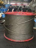 6k*31WS+IWR打樁機扁絲鋼芯鋼絲繩 規格全