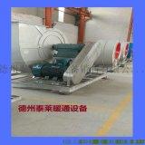 造紙機送風機4-72離心風機