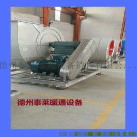 造纸机送风机4-72离心风机