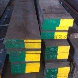 42CrMo合金钢板调质中厚板 万吨库存可切割零售