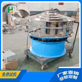 恒宇厂家直供不锈钢超声波震动筛,超声波筛分设备