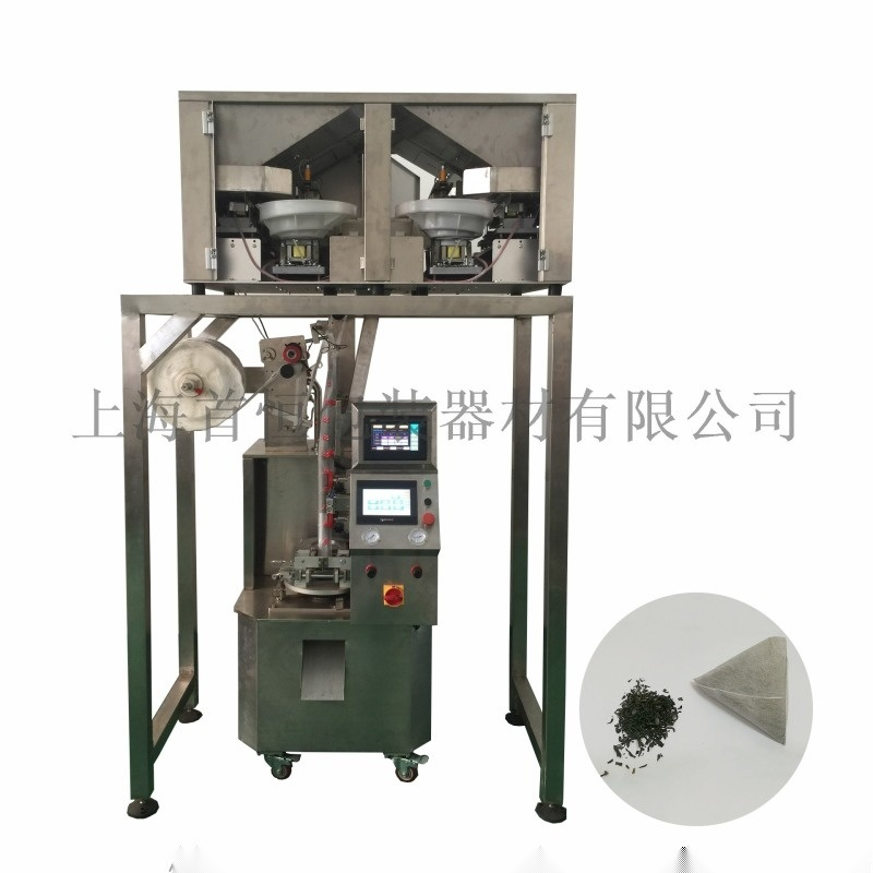 厂家直销三角包袋泡茶包装机 全自动花草茶包装机械