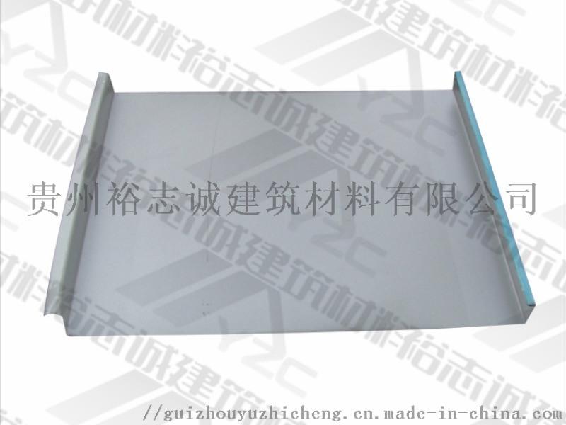 供应贵阳铝镁锰板矮立边屋面系统25-330厂家