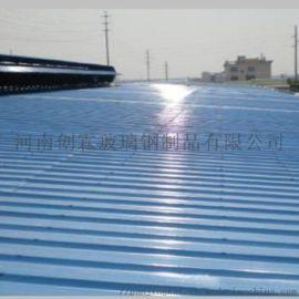 **玻璃钢透明采光板生产厂家-**玻璃钢阳光板厂家